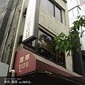 tokyo4-45.jpg