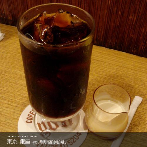 tokyo4-47.jpg