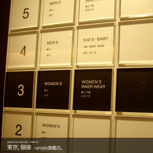 tokyo4-49.jpg