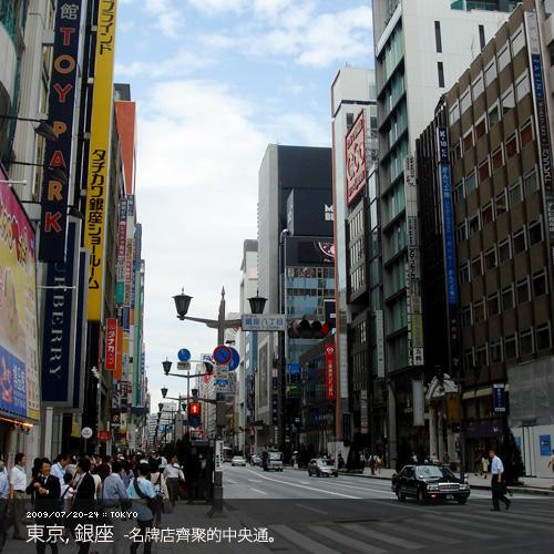 tokyo4-50.jpg