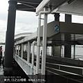 tokyo4-51.jpg