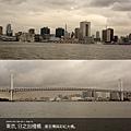 tokyo4-54.jpg