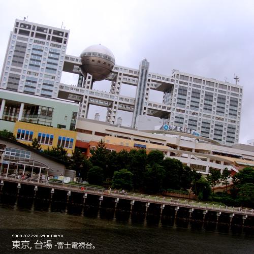 tokyo4-56.jpg