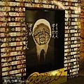 tokyo4-58.jpg