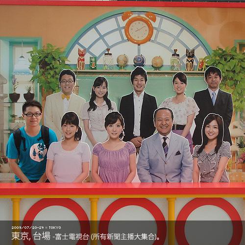 tokyo4-68.jpg