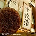 tokyo4-75.jpg