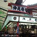 tokyo5-7.jpg