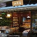 tokyo5-28.jpg