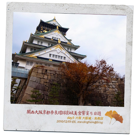 kyoto-d3-2.jpg