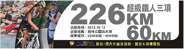 20131012-226-01