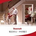 華貿座椅電梯2013年3月廣告1