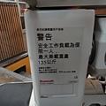 DSC08726.JPG