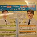 大型連鎖眼科永和診所_9756 (30).jpg