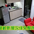 17-07-04-17-11-16-388_deco.jpg