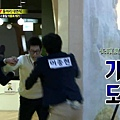 layla2631僅分享於伊莉論壇[TSKS&金宇彬吧][Running man][E138][20130324][KO_CN][20-05-29].JPG