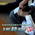 layla2631僅分享於伊莉論壇[TSKS&金宇彬吧][Running man][E138][20130324][KO_CN][20-33-11].JPG