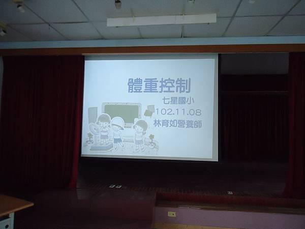 102學年體重控制講座~林育如營養師