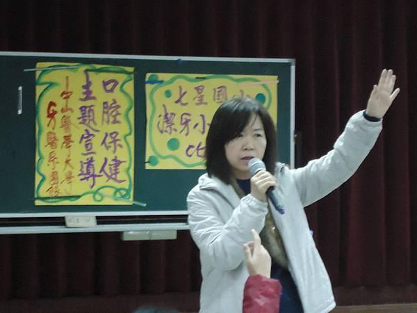 103.3.7中山牙醫系辦理口腔保健宣導集潔牙小天使比賽