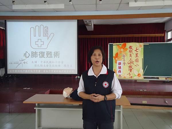 103.3.19教職員工CPR+AED急救訓練(紅十字會協辦)