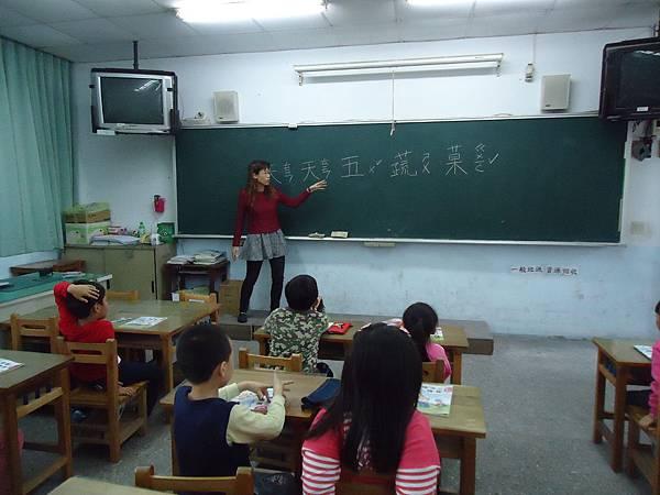 104.12.9一年級學童觀看天天五蔬果教學影片