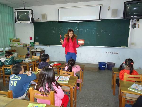 104.12.21教導一年級學童貝氏刷牙法