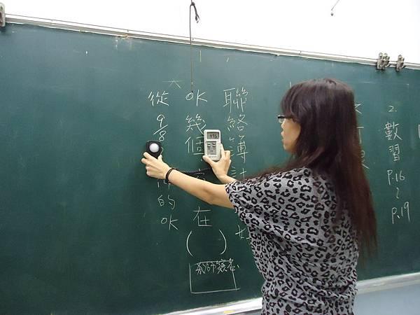 1050919全校教室書桌及黑板亮度測量