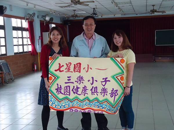 1070320三樂小子校園健康俱樂部開班了!