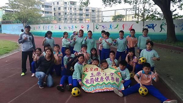 1070326三樂小子校園健康俱樂部足球課程