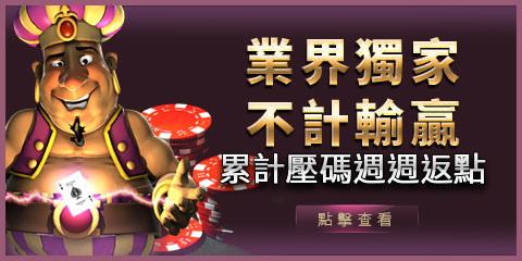 m_banner0109_3.jpg