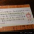 DSC_0133_mh000.jpg