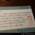 DSC_0135_mh000.jpg