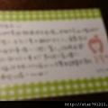 DSC_0134_mh000.jpg