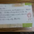 DSC_0141_mh000.jpg