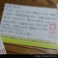 DSC_0143_mh000.jpg