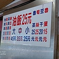 IMAG3452.jpg