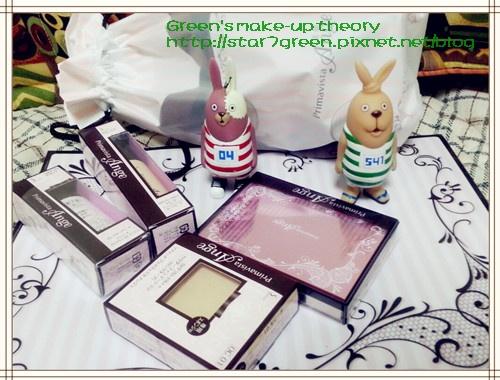 CYMERA_20130906_225421