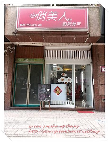 20140327_151859_副本