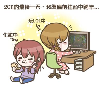 老姐的新年