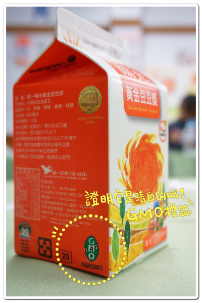 陽光豆漿27