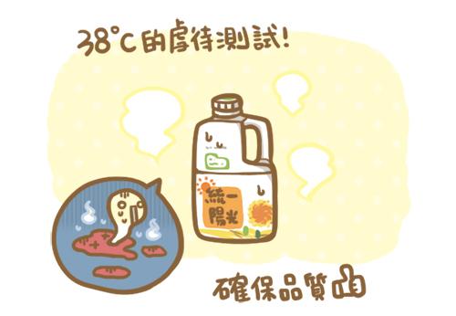 陽光豆漿7