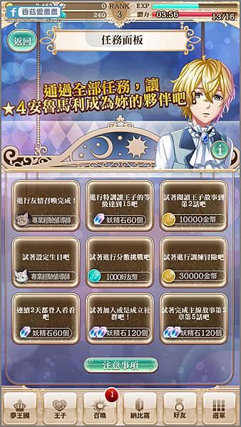 夢100-9