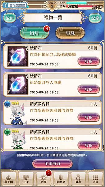 夢100-10