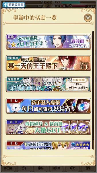 夢100-13
