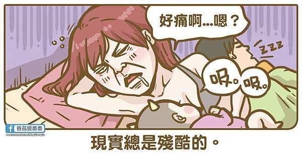 夢100(2)