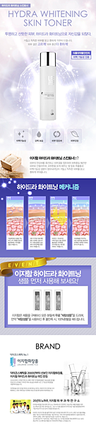 Korean skin care products05.png