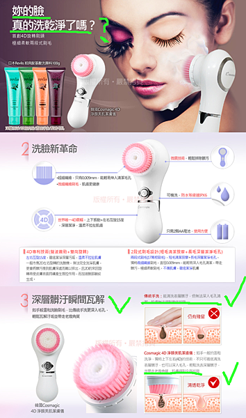 Korean skin care products12.png