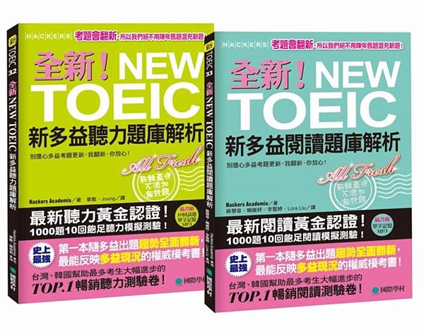 toeic_book_06.jpg