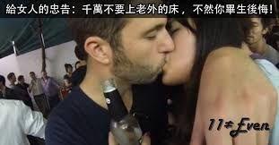 翻譯 社 日文