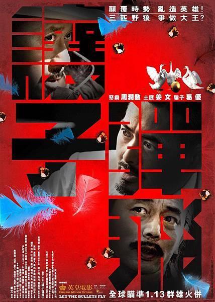 LTBF High Poster.JPG