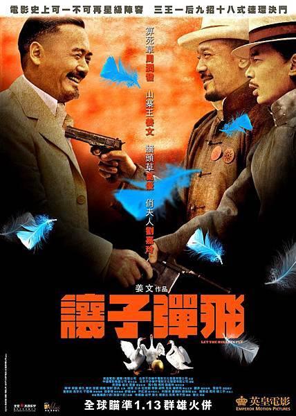 LTBF Mass Poster.JPG
